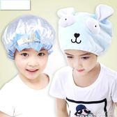 兒童浴帽防水洗澡帽寶寶護耳洗頭帽雙層加厚可愛卡通吸水