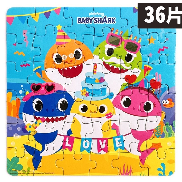 BABY SHARK 幼幼手提拼圖 36片拼圖 PUZ1315B /一盒入(促120) pinkfong 碰碰狐拼圖 鯊魚寶寶