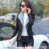 2019新款皮衣女短款pu皮外套冬韓版修身加厚毛領機車皮夾克女 茱莉亞