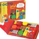 里和家居 l 義大利Giotto Bebe 寶貝羊塗鴉組 寶寶塗鴉禮盒 畫畫 彩色筆 蠟筆 玩具