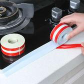 ✭慢思行✭【N326】素色防水防霉膠帶 廚房 水槽 接縫 牆角線貼 接縫 縫隙 保護 超黏