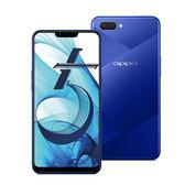 《福利品》 OPPO AX5 64G 6.2吋 原廠保固