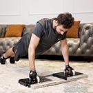 HEAD俯臥撐支架健身器材家用男練胸肌訓練工字多功能俯臥撐板 花樣年華YJT