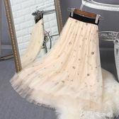 春夏季新款蕾絲小碎花繡花網紗蓬蓬裙刺繡百褶裙半身裙中長款   伊鞋本鋪