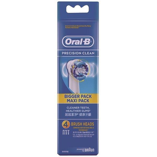Oral-B EB20-4杯型彈性刷頭/標準4入【康是美】