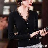 春季新款超細毛衣針織上衣女黑色V領蕾絲修身開衫氣質外套女