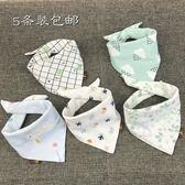寶寶口水巾 寶寶口水巾三角巾純棉嬰兒圍嘴雙層按扣新生兒童頭巾圍巾圍兜 萌萌小寵
