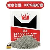 國際貓家紅標 健康頂級無塵除臭貓砂 貓屋精裝組11KG