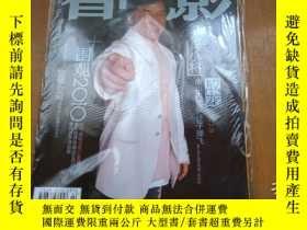 二手書博民逛書店罕見看電影2010.02Y270271