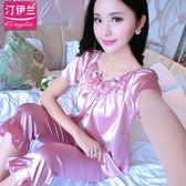 睡衣女夏季短袖薄款家居服性感韓版可愛兩件套裝絲綢絲質新款公主 七夕節禮物 全館八折