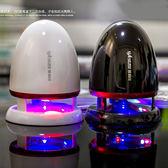 聖誕元旦鉅惠 臺式電腦音響usb供電低音炮外放迷你小音箱手機外接有線影響家用