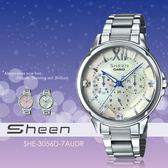 Sheen 個性甜美 37mm/SHE-3056D-7A/晶鑽/珍珠貝/SHE-3056D-7AUDR