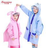 寶寶兒童雨衣男女童連體雨披防水帶書包位