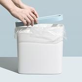 垃圾桶 垃圾筒 垃圾袋 窄縫 彈蓋式 收納筒 桌面式 置物桶 按壓式 隙縫垃圾桶【A031】生活家精品