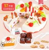 可切生日蛋糕水果蔬菜玩具