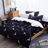 DOKOMO朵可•茉《躍動麋鹿》100%MIT台製舒柔棉-標準雙人(5*6.2尺)三件式百貨專櫃精品薄床包枕套組
