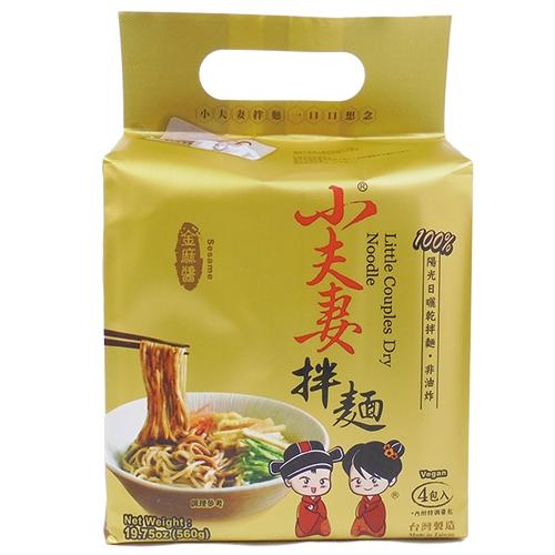小夫妻金麻醬乾拌麵140Gx4【愛買】