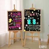 展示牌掛式小黑板支架式實木質LED廣告牌字寫字板熒光板廣告板擺攤宣傳板 PA10206『紅袖伊人』