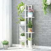 花架 綠蘿吊蘭花架子客廳臥室鋼木花架多層室內省空間鐵藝 nm9333【甜心小妮童裝】