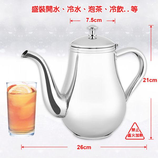 ★日本寶馬★1500ml皇家冷水壺 JA-S-77-1500