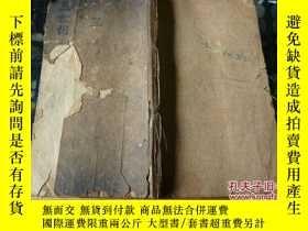 二手書博民逛書店罕見清早期木刻版精考演禽三世相法。版畫多多105462