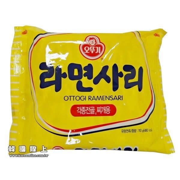 韓國OTTOGI不倒翁 Q拉麵單包(純麵條),韓國必買泡麵