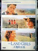 挖寶二手片-P07-517-正版DVD-電影【大地的女孩】-瑞秋懷茲 大衛李蘭 海報是影印