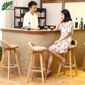 (交換禮物)竹璟實木吧台椅創意高椅歐式酒吧椅子木前台複古吧凳簡約高腳凳子xw