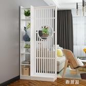 門口屏風隔斷客廳玄關柜北歐風格現代輕奢風墻簡約中式臥室小戶型 PA15453『雅居屋』
