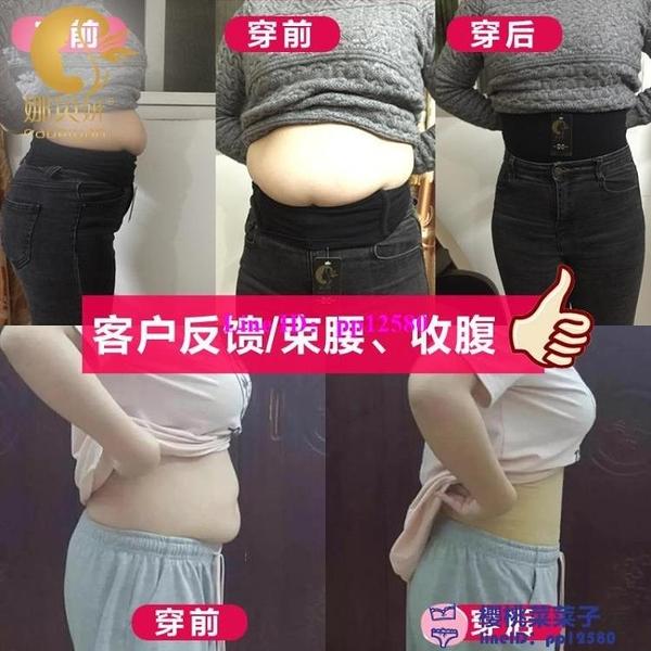 塑腰收腹帶小肚子瘦腰神器束腰綁帶女瘦身收腹束腹產后塑身衣腰封