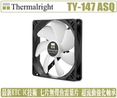 [地瓜球@] 利民 Thermalright TY-147A SQ PWM 14公分 溫控 風扇 TY-147