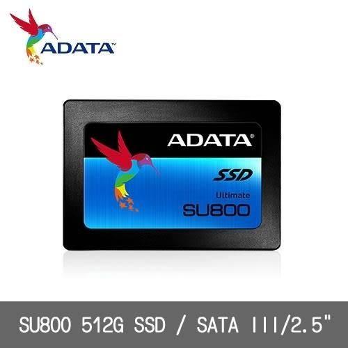 【台中平價鋪】全新 ADATA 威剛 Ultimate SU800 512GB 2.5吋 SATA3 固態硬碟