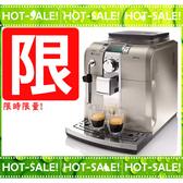 ~庫存換   ~Philips Saeco HD8837 飛利浦全自動咖啡機全機不鏽鋼優於