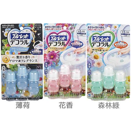 小林製藥 馬桶消臭用小花瓣香氛凝膠(7.5g x3入) 多款可選【小三美日】
