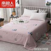 全棉床單單件夏季宿舍1.2m單人床1.5/1.8/2米雙人被單純棉