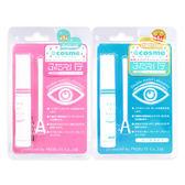 日本 hurria 雙眼皮定型膠 28g ◆86小舖 ◆