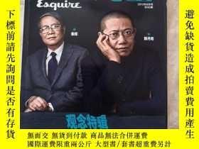 二手書博民逛書店罕見時尚先生Esquire2013年8月號總96期【內頁多張明星照片】Y367679