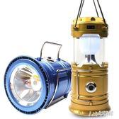 戶外太陽能led超亮馬帳篷手提可充電露營燈  Dhh8155【123休閒館】  TW