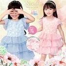 浪漫雪紡花朵層紗洋裝禮服-2色~小花童畢業典禮音樂會(310009)【水娃娃時尚童裝】