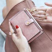 零錢包女可愛簡約 正韓ins超薄小巧女式卡包零錢包一體硬幣包