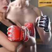 成人拳擊手套兒童散打拳套男女訓練沙袋泰拳半指格斗搏擊