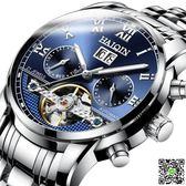 手錶 海琴手錶男士全自動機械表全自動防水鏤空精鋼帶潮時尚2018新款 印象部落