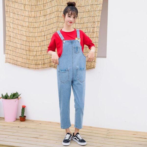 150cm小個子女裝韓版可愛牛仔背帶褲顯高學生吊帶學院風長褲 LI2516『時尚玩家』
