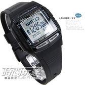 CASIO卡西歐 電子錶DB-36-1A 方形 復刻復古 黑色橡膠 43mm 男錶 運動錶 學生錶 夜光 時間玩家 DB-36-1AVDF