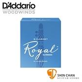 3.5號竹片►美國 RICO ROYAL 豎笛/黑管 竹片 Clarinet (10片/盒)