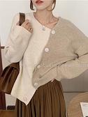 針織開衫秋冬2021年新款女韓版寬鬆百搭不規則慵懶風針織毛衣開衫外套洋氣 韓國時尚