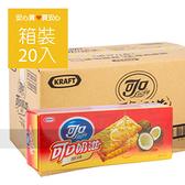 【可口】奶滋原味150g,20包/箱
