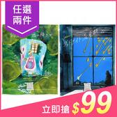 【任選2件$99】日本 Charley 空想系列入浴劑(30g) 8款可選【小三美日】