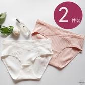 孕婦內褲純棉低腰蕾絲產婦內褲純棉孕婦褲頭【時尚大衣櫥】