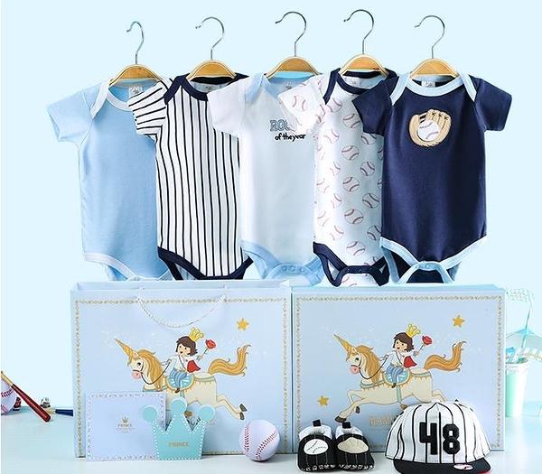 嬰兒禮盒春夏季純棉套盒 男寶寶滿月禮物送禮高檔新生兒禮盒套裝 童趣潮品